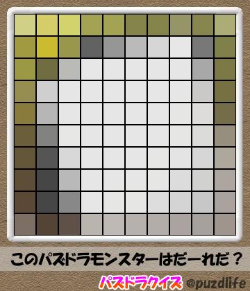 パズドラモザイククイズ100-5