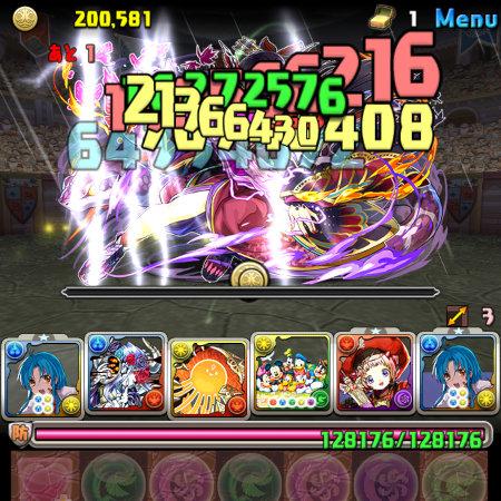 列界の化身 10F 濃姫撃破