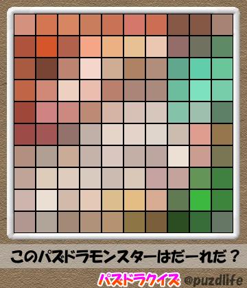 パズドラモザイククイズ101-1