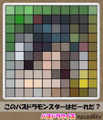 パズドラモザイククイズ101-3