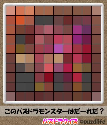 パズドラモザイククイズ101-4