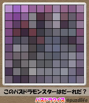 パズドラモザイククイズ101-7