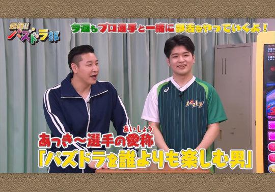 【動画】「パズドラを誰よりも楽しむ男」「徹底解説!これがスキルだ」をYouTube公式チャンネルで配信!