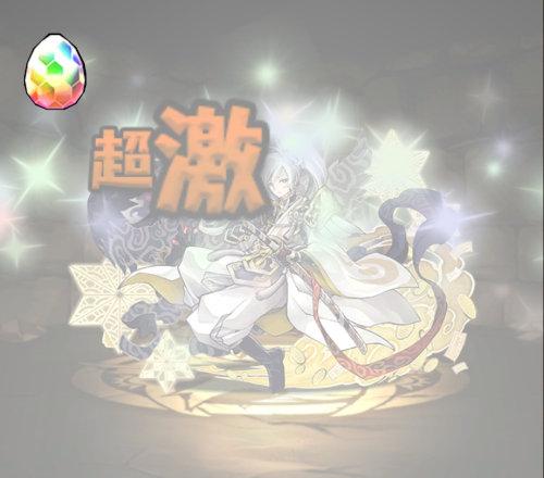 みずのんの神器龍物語ガチャ3回目 トウヤ