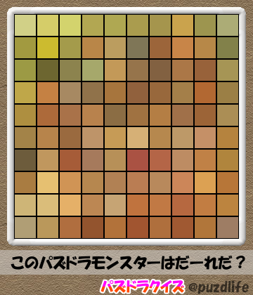 パズドラモザイククイズ102-2