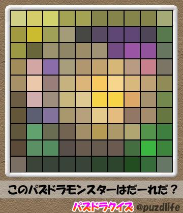 パズドラモザイククイズ102-3