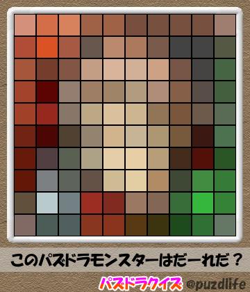 パズドラモザイククイズ102-4