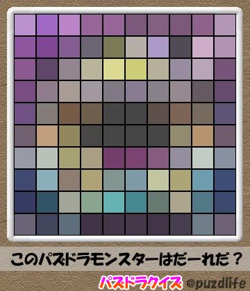 パズドラモザイククイズ102-6