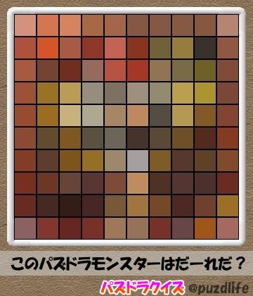 パズドラモザイククイズ102-7