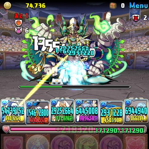 ウェルドールチャレンジ Lv3 オシリス撃破