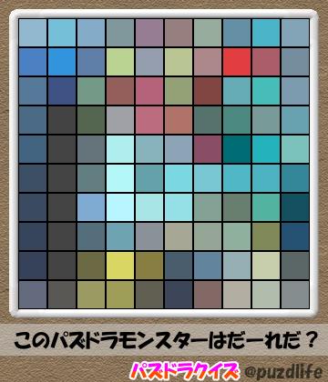 パズドラモザイククイズ103-1