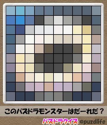 パズドラモザイククイズ103-4