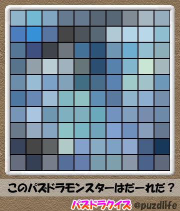 パズドラモザイククイズ103-6