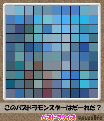 パズドラモザイククイズ103-7