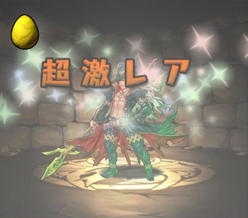 みずのんの式神使いと妖ガチャ5回目 緑おでん