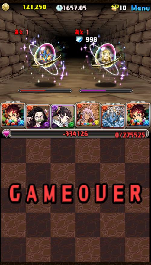 裏魔廊の支配者 12F レア希石でゲームオーバー