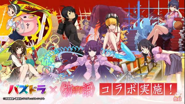 【公式放送】富士見ファンタジアコラボ、物語シリーズコラボが決定!