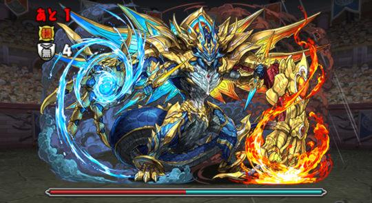 列界の化身・裏列界の化身 幻獣 ブラフマー=ドラゴン