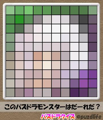 パズドラモザイククイズ105-3