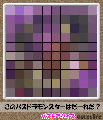 パズドラモザイククイズ105-5