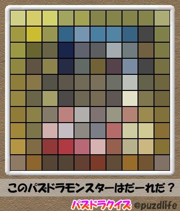 パズドラモザイククイズ105-7