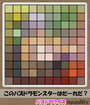 パズドラモザイククイズ106-4