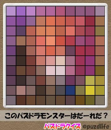 パズドラモザイククイズ106-5