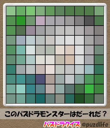 パズドラモザイククイズ106-6