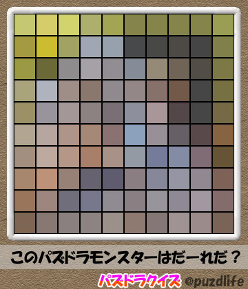 パズドラモザイククイズ106-7