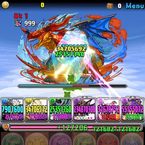 3択ウィンターチャレンジ【1】 超転生アヌビスが2億ダメージ