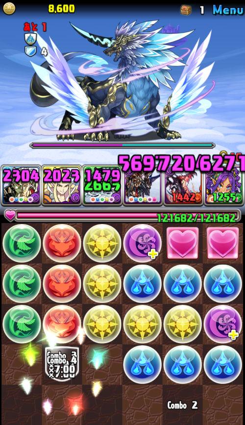 3択ウィンターチャレンジ【1】 ぬらり神のL字ロック解除