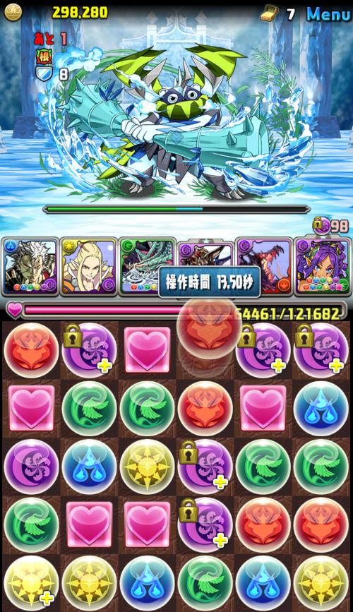 3択ウィンターチャレンジ【3】 木ハンマートロール到着