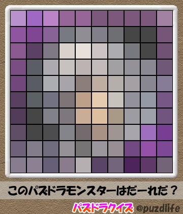 パズドラモザイククイズ107-3