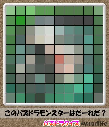 パズドラモザイククイズ107-4