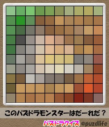 パズドラモザイククイズ107-6