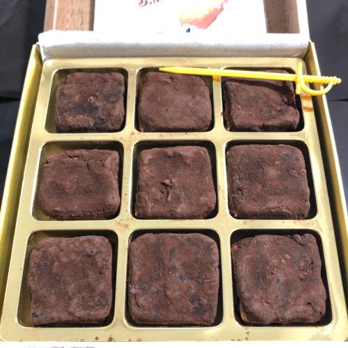 のっちがくれたバレンタインチョコレート2