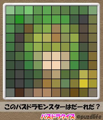 パズドラモザイククイズ108-2