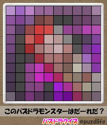 パズドラモザイククイズ108-3