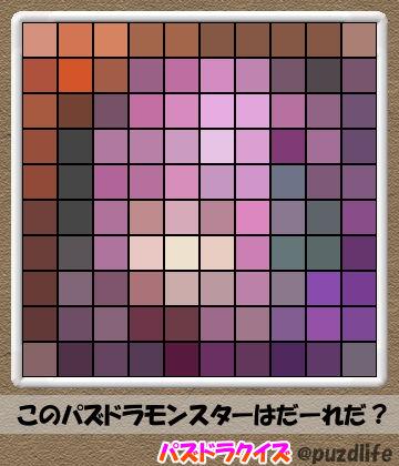 パズドラモザイククイズ108-4