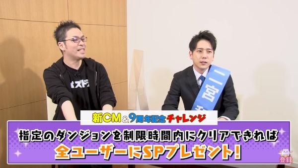 【動画】魔法石109個をかけてニノが裏三針10分TAに挑戦!成功して石ゲットなるか!?
