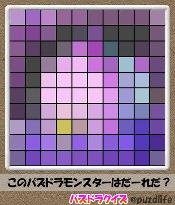 パズドラモザイククイズ109-1