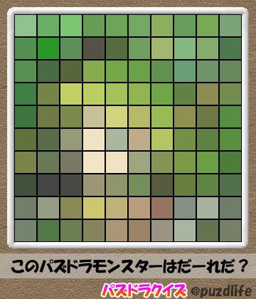 パズドラモザイククイズ109-2
