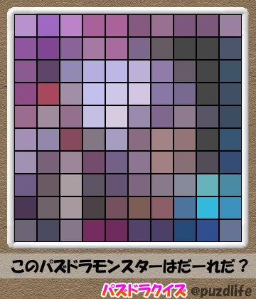 パズドラモザイククイズ109-4