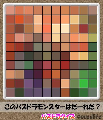 パズドラモザイククイズ109-6