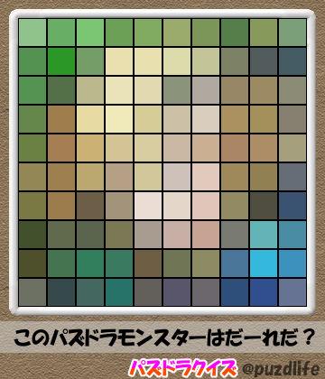 パズドラモザイククイズ109-7