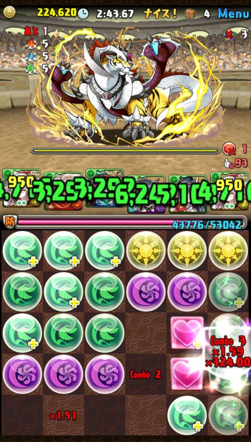 チャレンジ8極醒カエデ固定 カミヌエ撃破