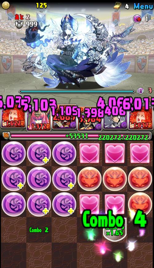 真・練磨の闘技場 10F 闇正方形7コンボ