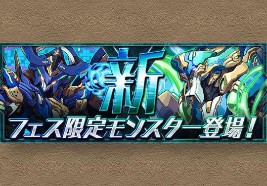 新フェス限「蒼潜艇・ロイヤルオーク」「翠潜艇・ノーチラス」が登場!4月12日のムラコレSGFにラインナップ入り