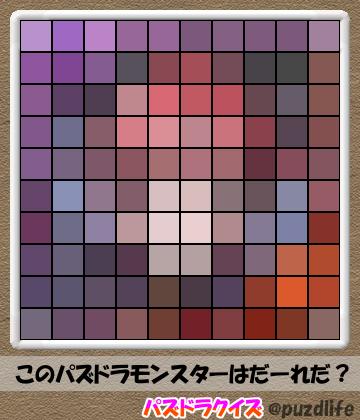 パズドラモザイククイズ113-1