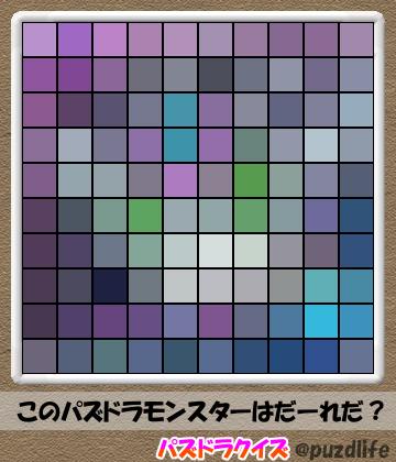 パズドラモザイククイズ113-2